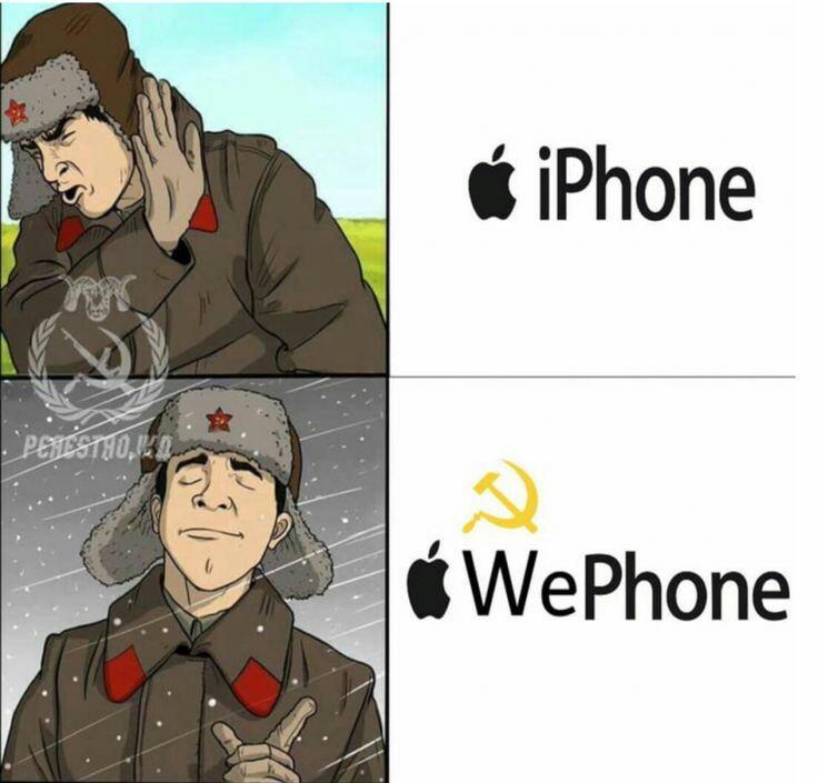 A 100 comunistas les gusta esto - meme