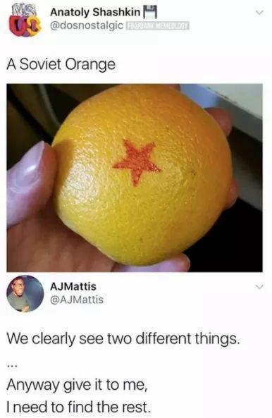 I got a wish - meme