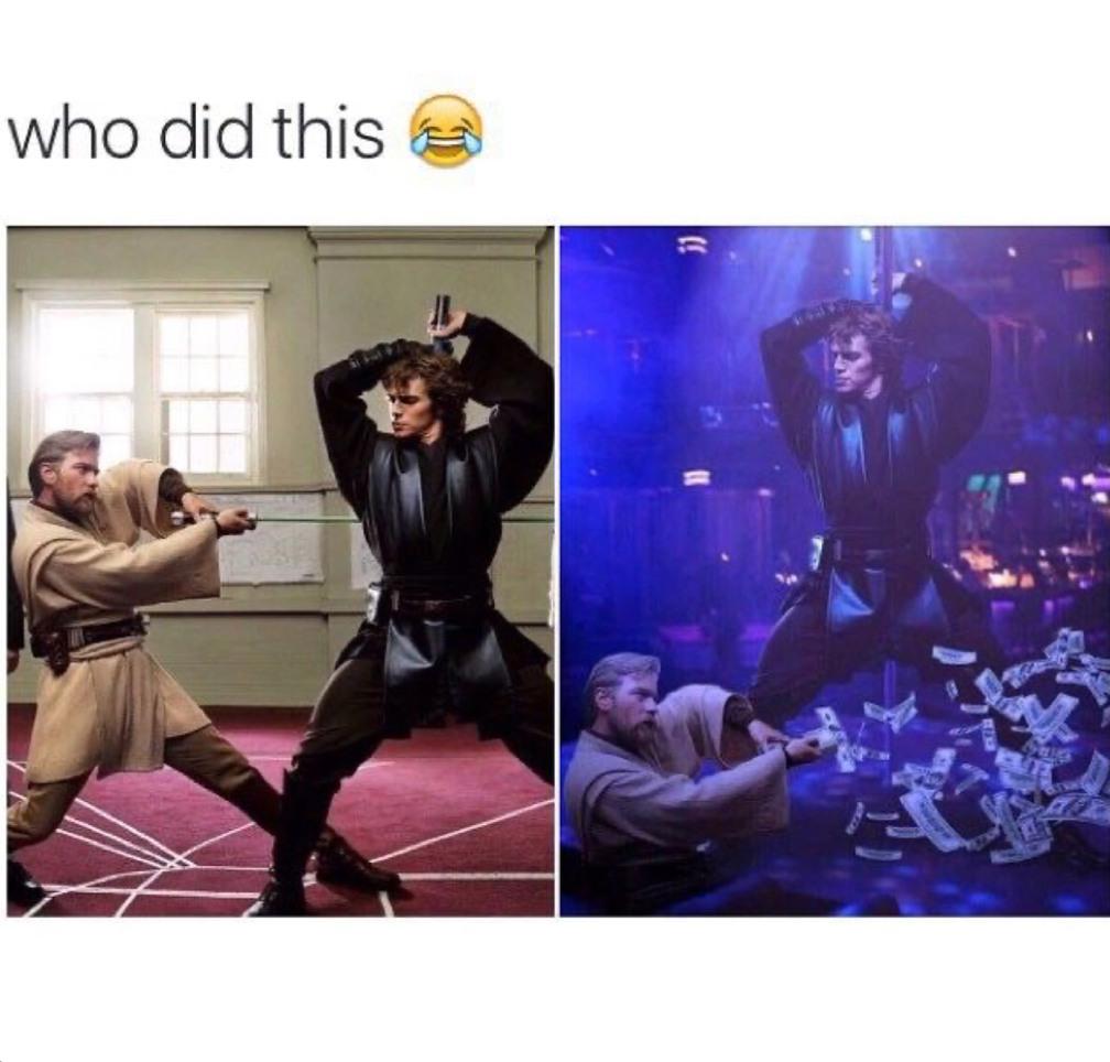 Exotic dancer - meme
