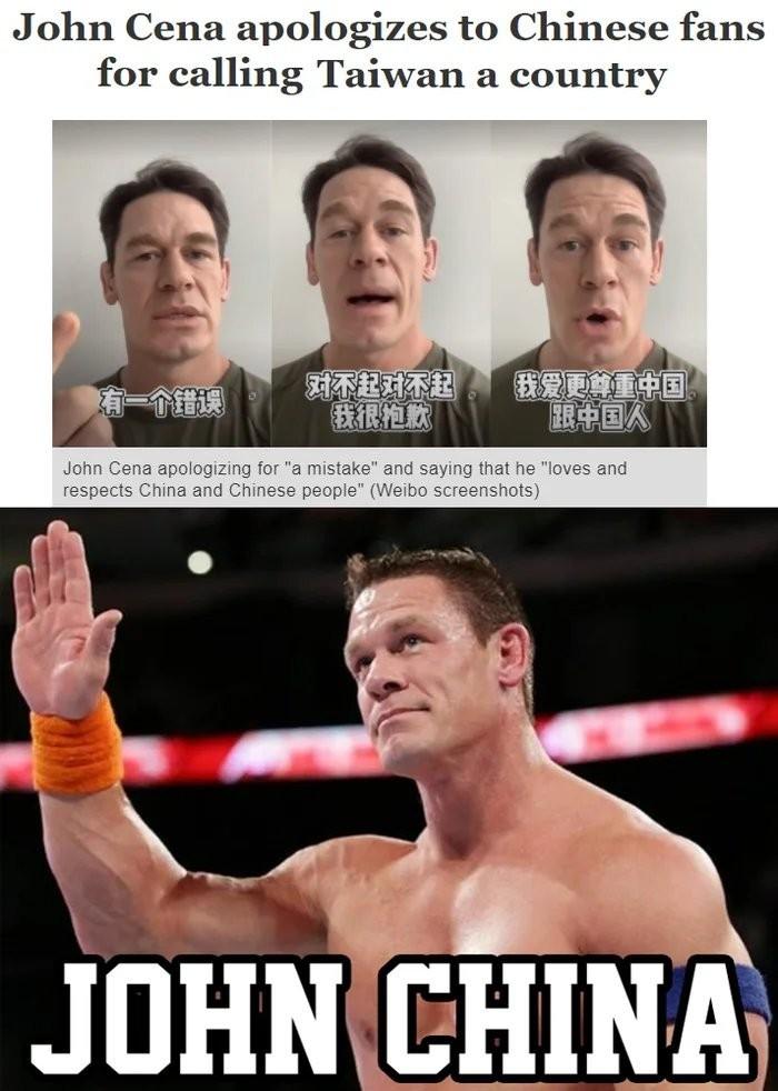 China John - meme