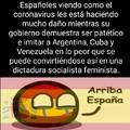 ¡Fuerza España!
