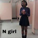 N girl - meme