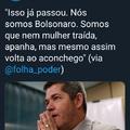 O Brasil não cansa de surpreender