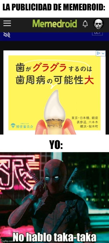 Publicidad - meme