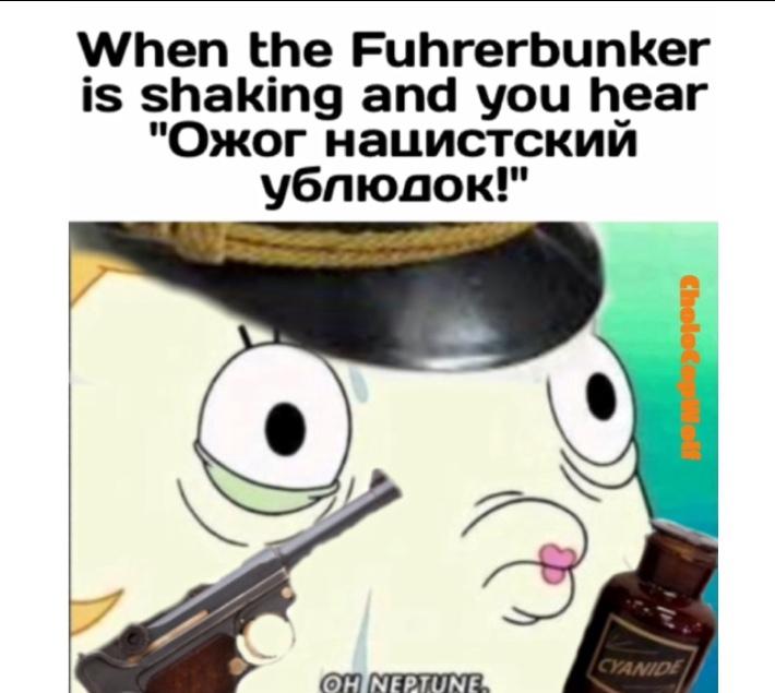 My Personal Original - meme