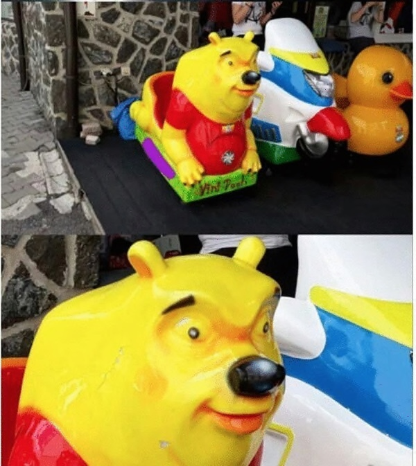 I Pooh in your dreams - meme