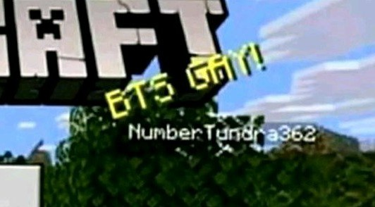 Bts es gay? Confirmado por minecraft - meme
