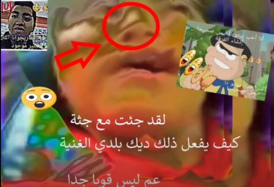Otro de esos memes arabes