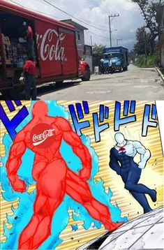 Coca or Pepsi... Choise now - meme