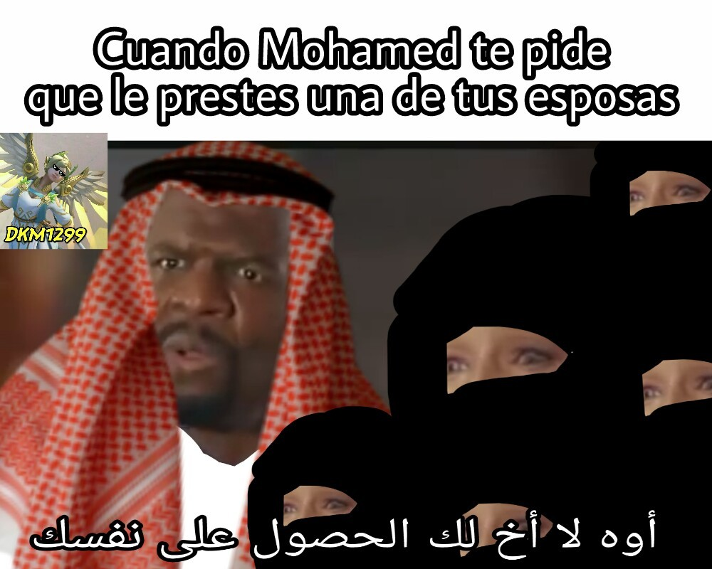Mēm feo - meme