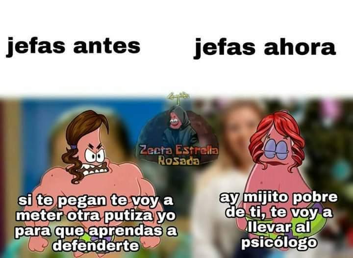 GFass - meme