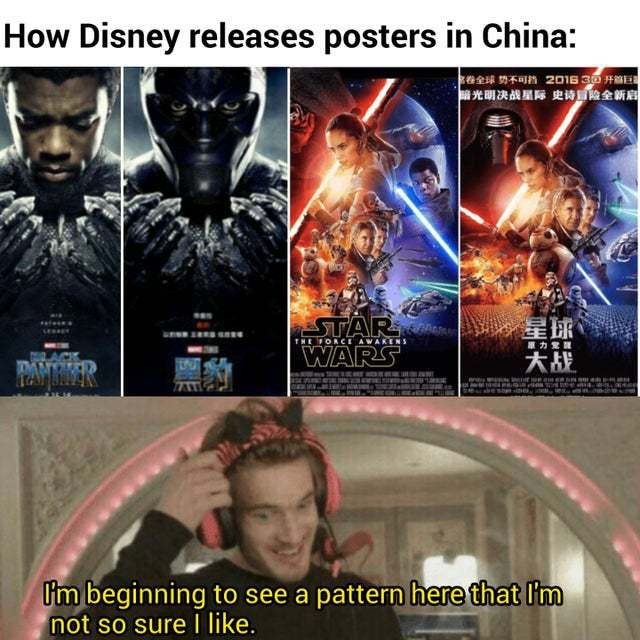 How Disney releases posters in China - meme