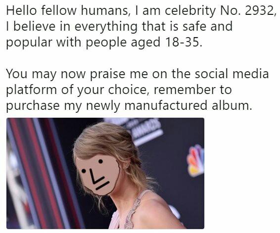 REEEEEEEEE - meme