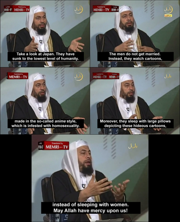 Memri is my favorite anime - meme