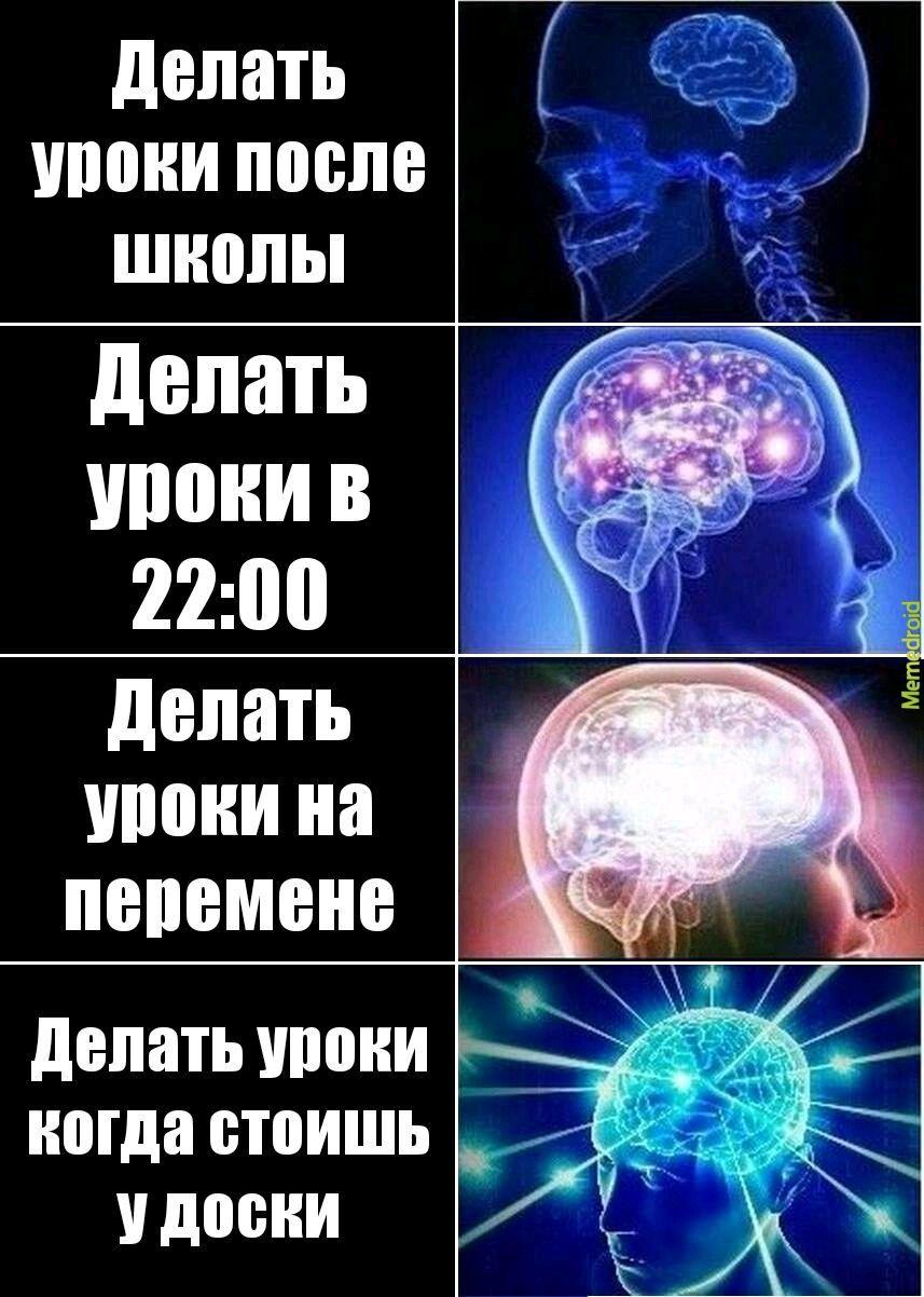 Eskeit - meme