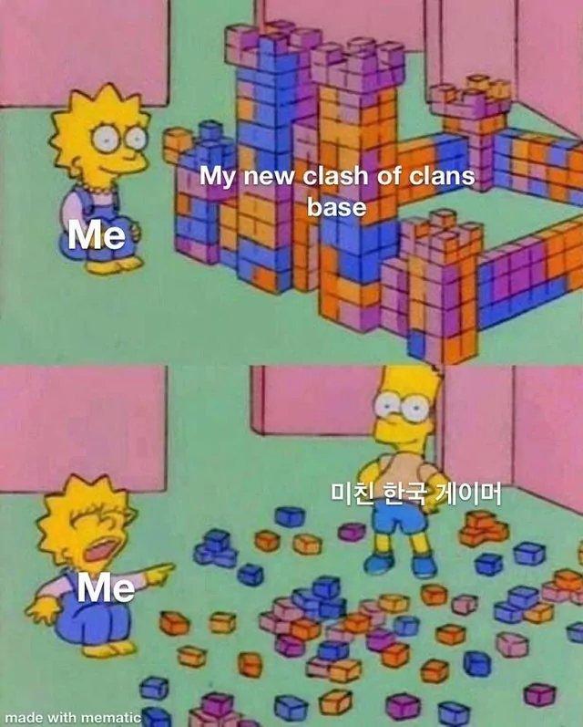 Même si clash or clan est mort, ce même m'a fait rire - meme