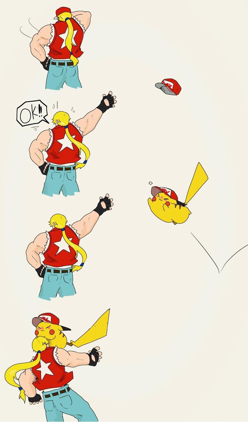 Pikachu, creo que te has confundido - meme