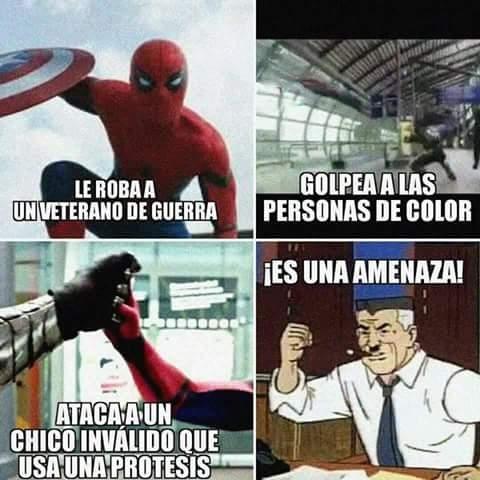 PQO - meme