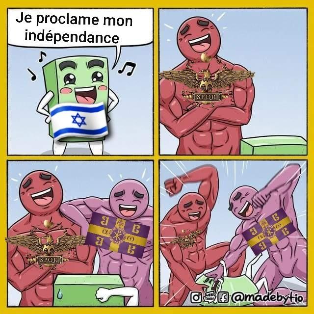 REJOIGNEZ LE DISCORD - meme