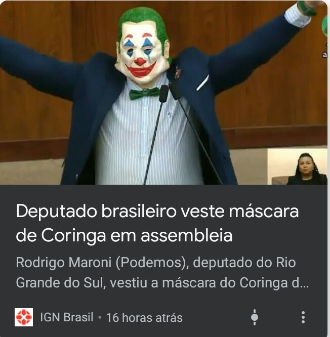 AQUI É BRASIL - meme