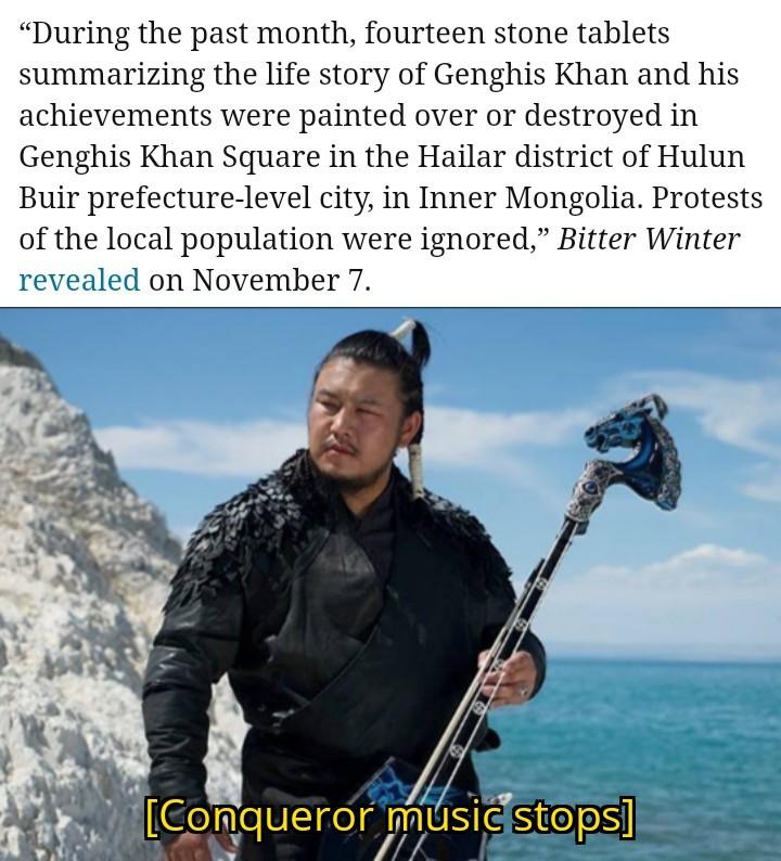 Fuck China - meme