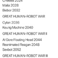 we must be ready for our new robot overlords