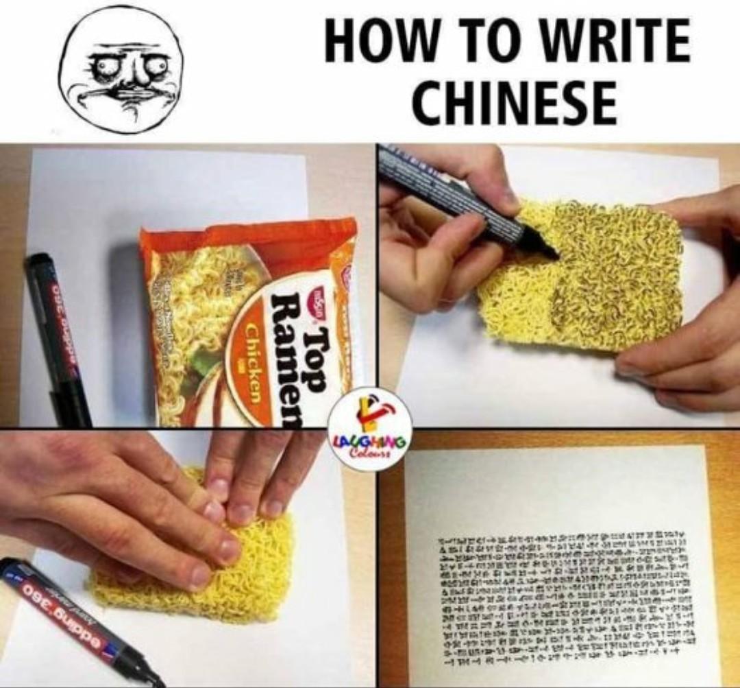 Comment écrire chinois - meme