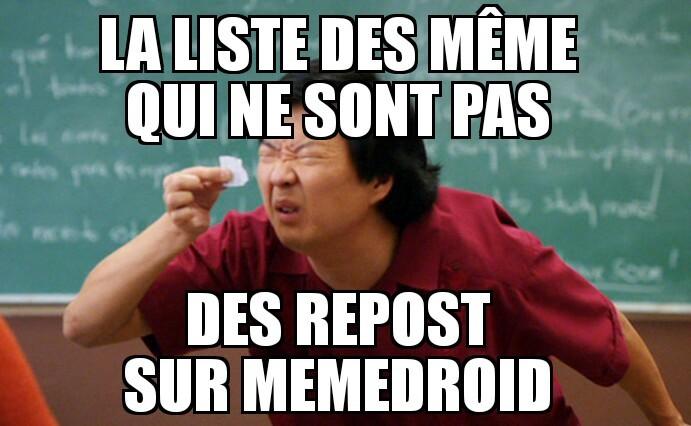 O mi god - meme