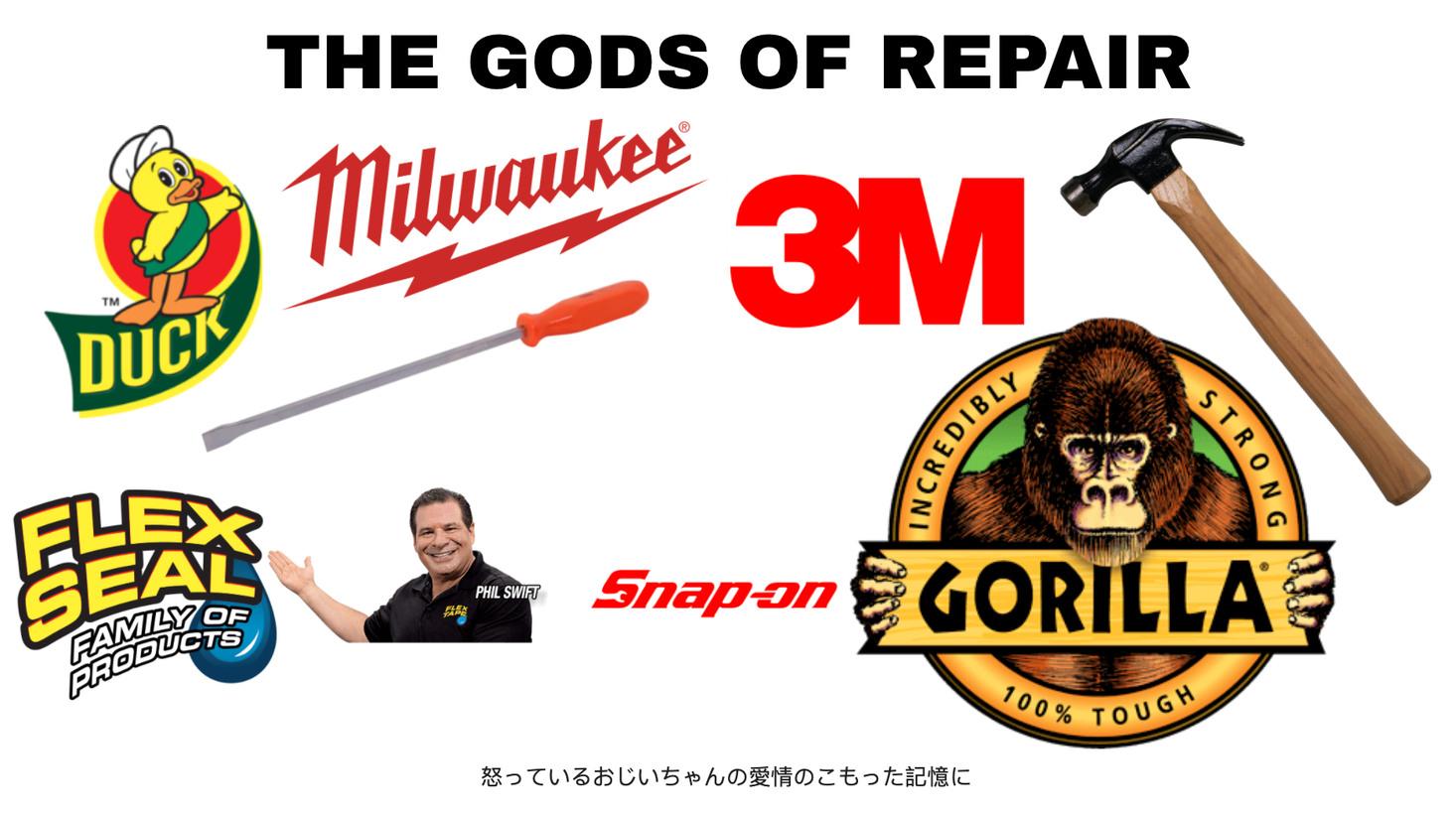 the gods of repair - meme