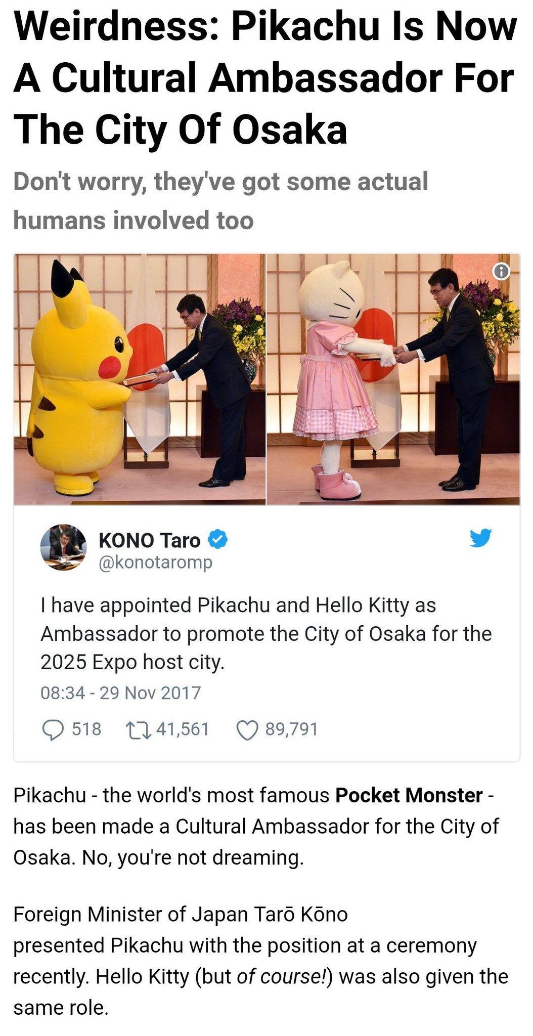 """""""I choose you! As cultural ambassador!"""" - meme"""