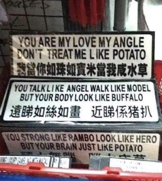 Ching my chong - meme