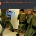 ONU incoming