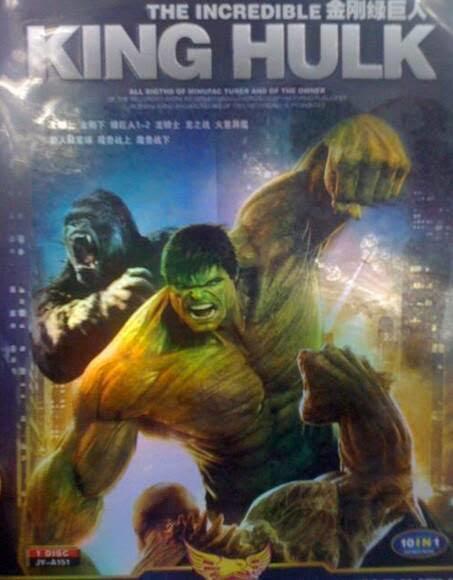 The Increible King Hulk La Pelicula - meme