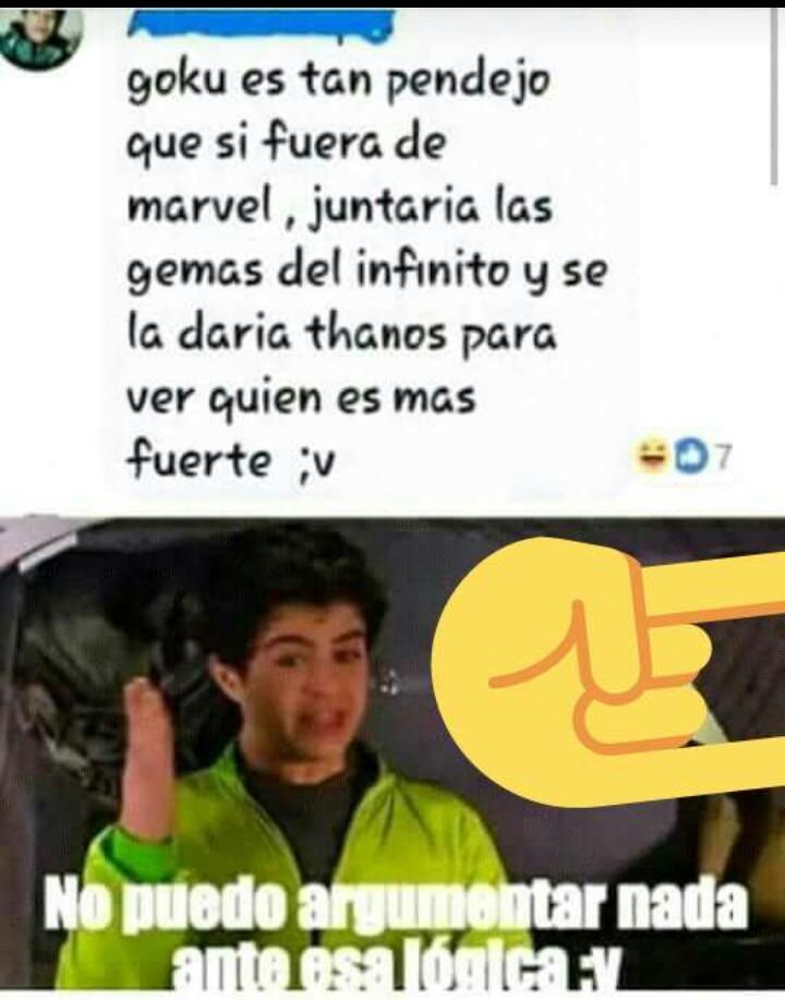 :v - meme