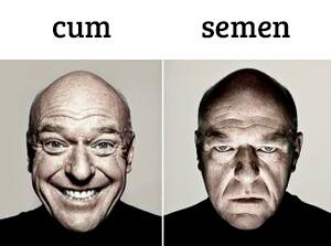 kum - meme