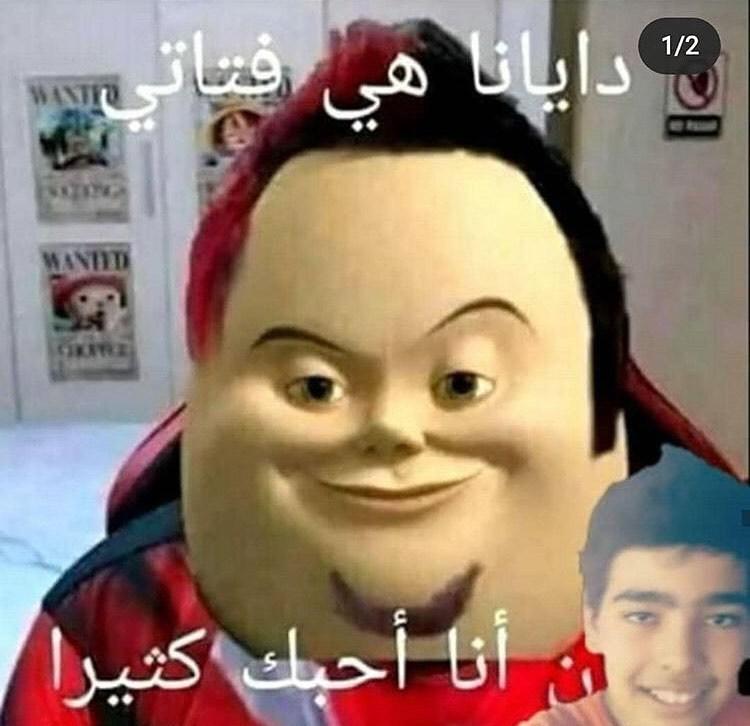 jsjsjsjs - meme