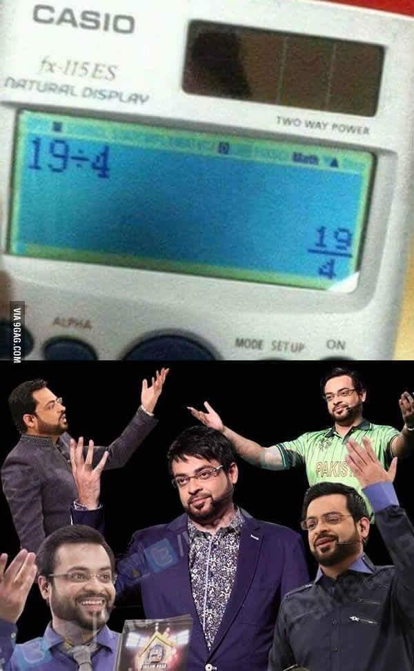 Calculator - meme