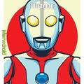 Ultraman best sonido ever
