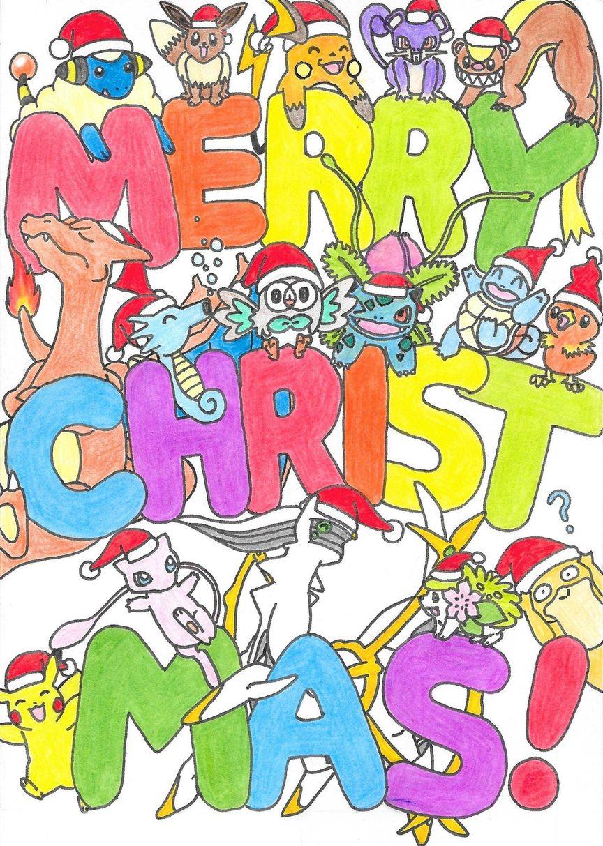 Merry Christmas everyone - meme