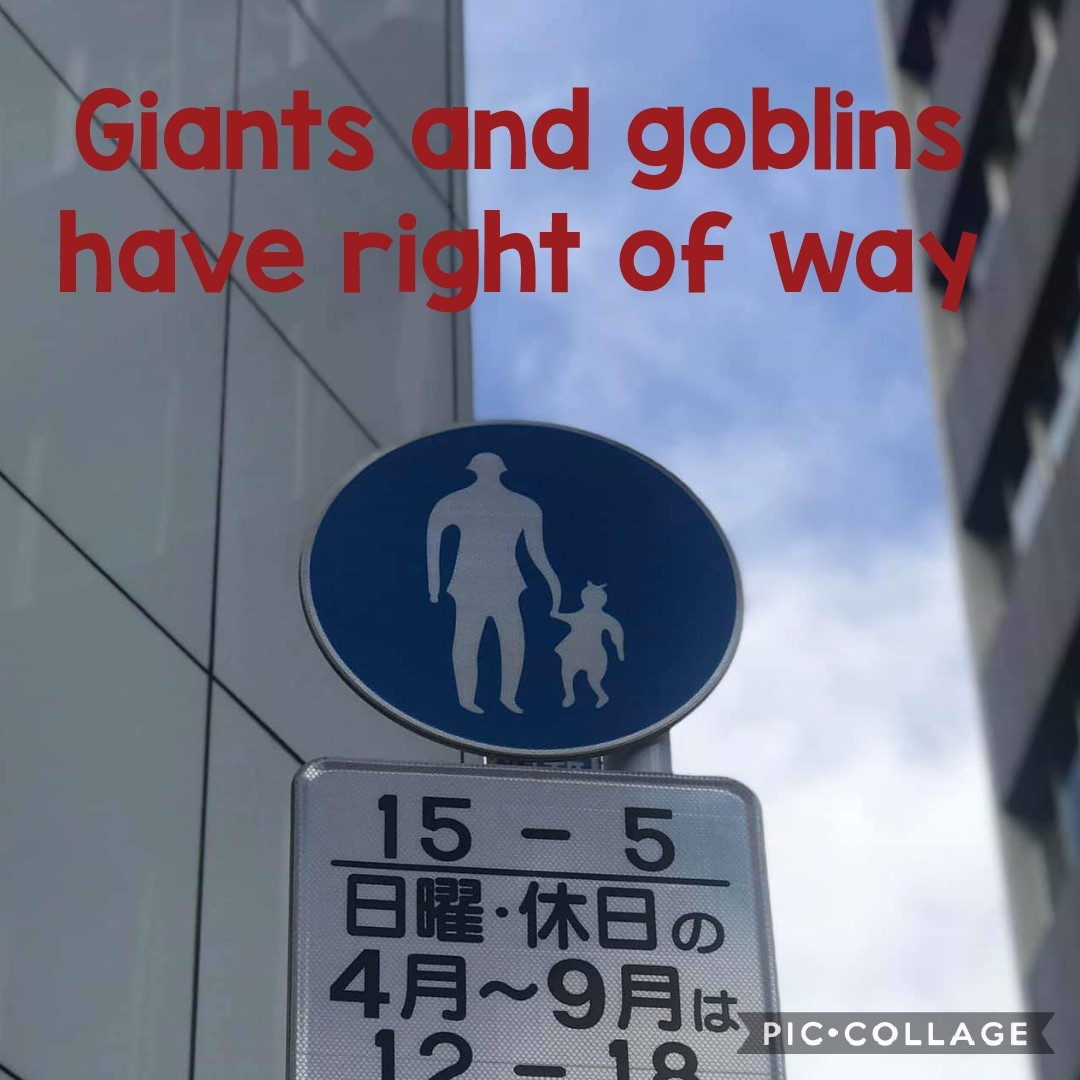 Giants and goblins footpath - meme