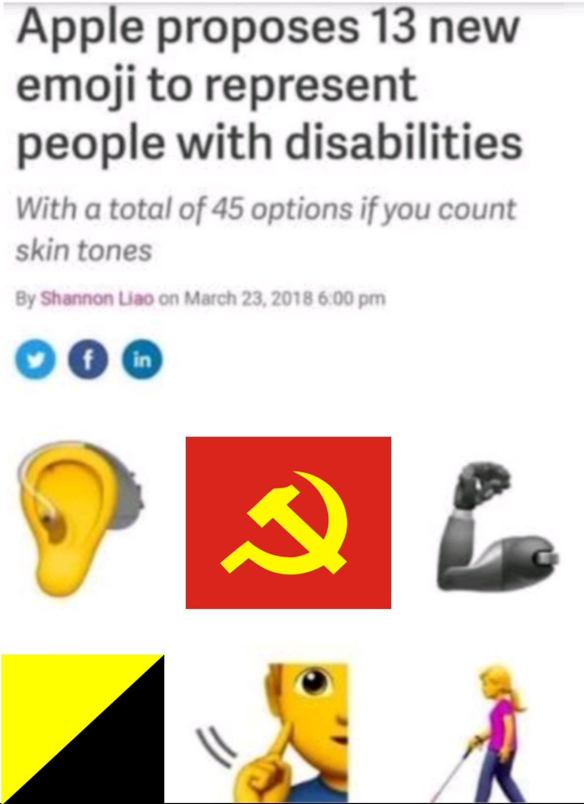Não funciona - meme