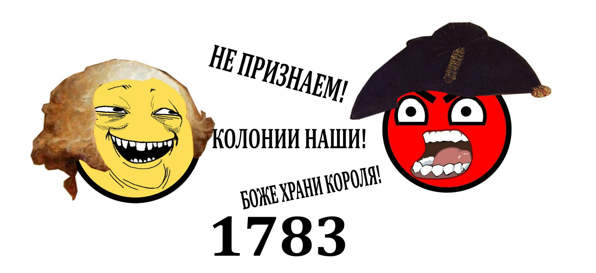 1783 - meme