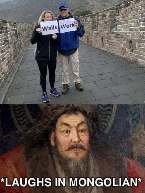 Or Not - meme