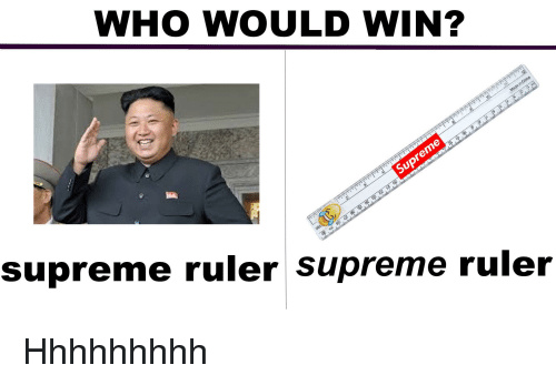 Supreme Ruler - meme