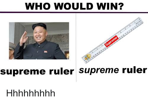 Supreme Ruler - meme