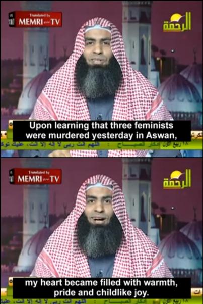 mc - meme