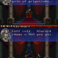 Salva o pai, Alucard