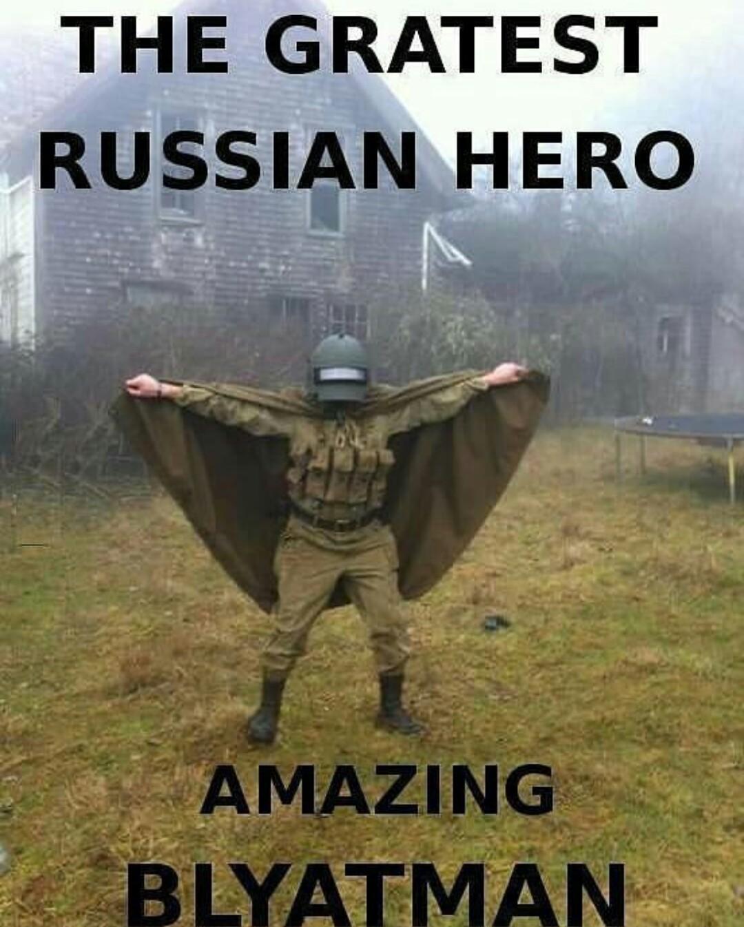 Russian batman - meme