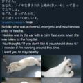 RIP Long Cat