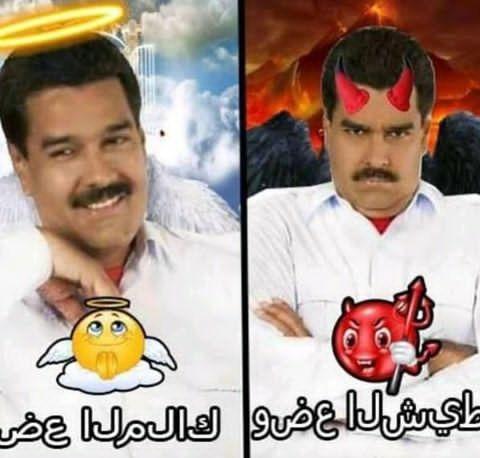 Venezolano/ Besoenelano - meme